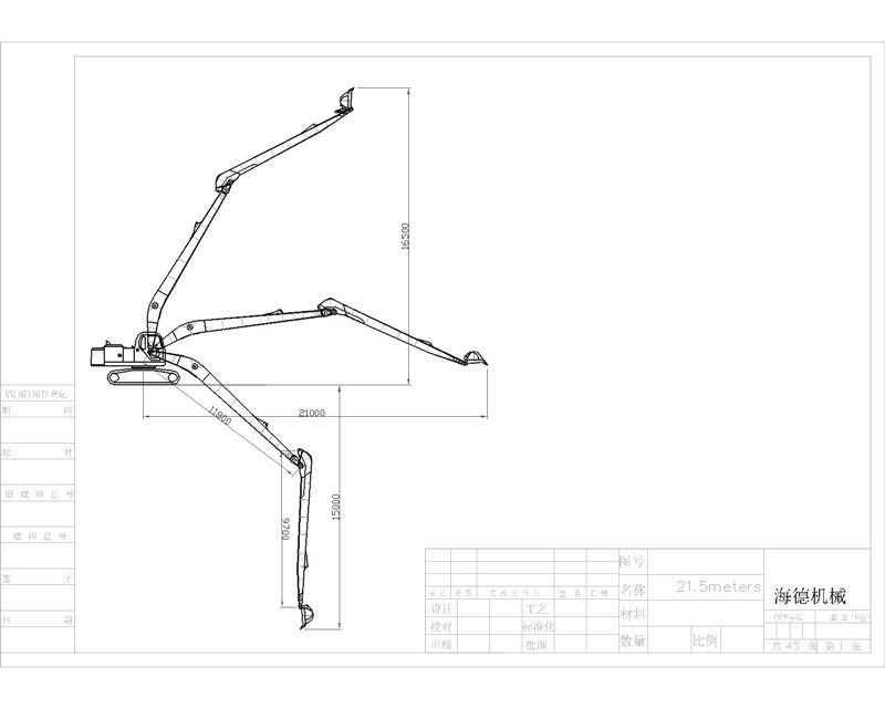 Heavy-Duty Long Reach Boom and Arm for Hitachi Zx870
