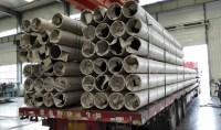 China Aluminum Alloy Pipe 2A12, 2024, 5052, 6351, 6063 ...