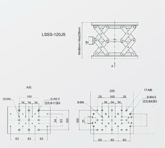 China Lsss-120js Precision Manual Vertical Translation