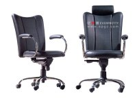 China Luxury High End Swivel Executive Office Leather ...