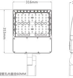 150w led parking flood light size photocell sensor options [ 1060 x 885 Pixel ]