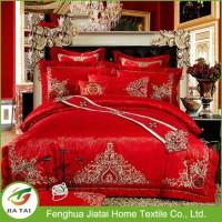 China Custom Cheap Bed Sheet Sets Wedding Bedding Set ...