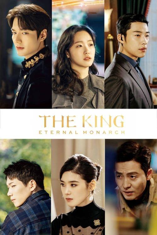 Key visual ofThe King: Eternal Monarch