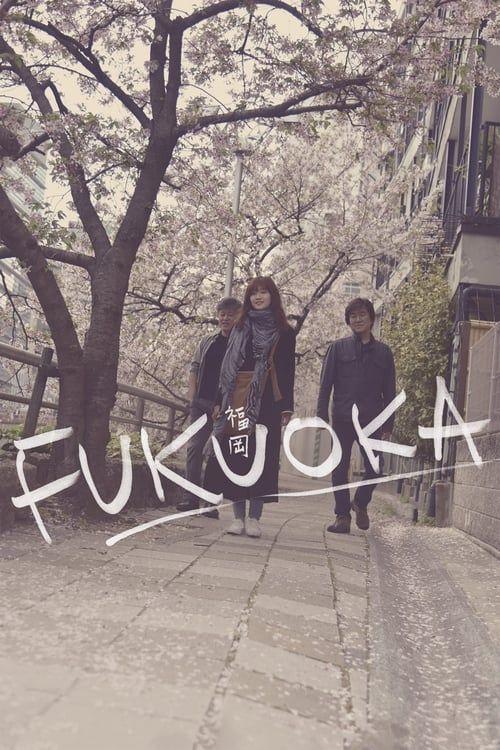Key visual ofFukuoka