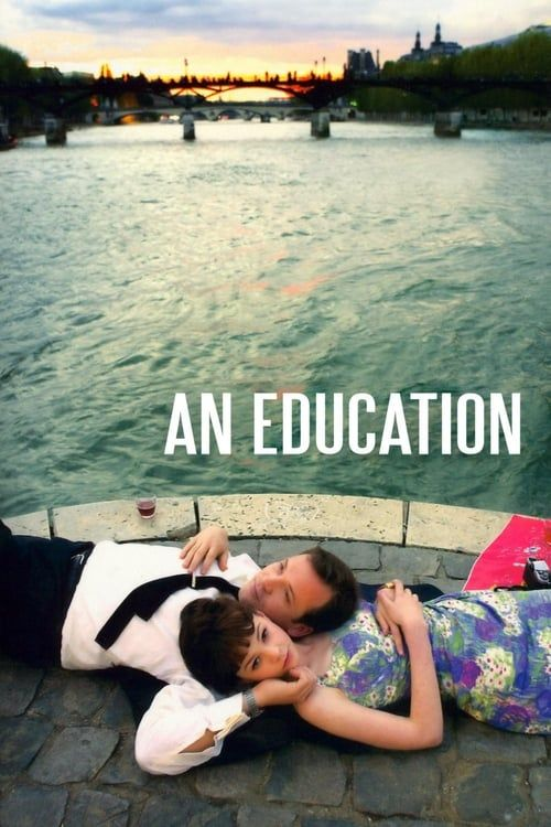 Key visual ofAn Education