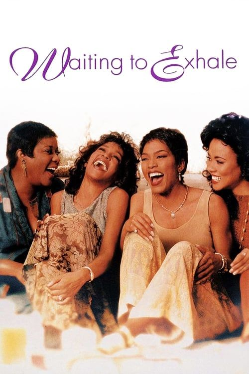 Key visual ofWaiting to Exhale