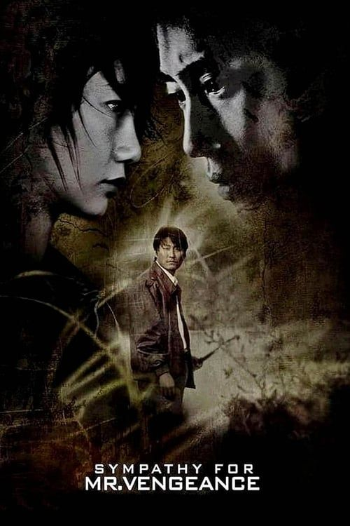 Key visual ofSympathy for Mr. Vengeance