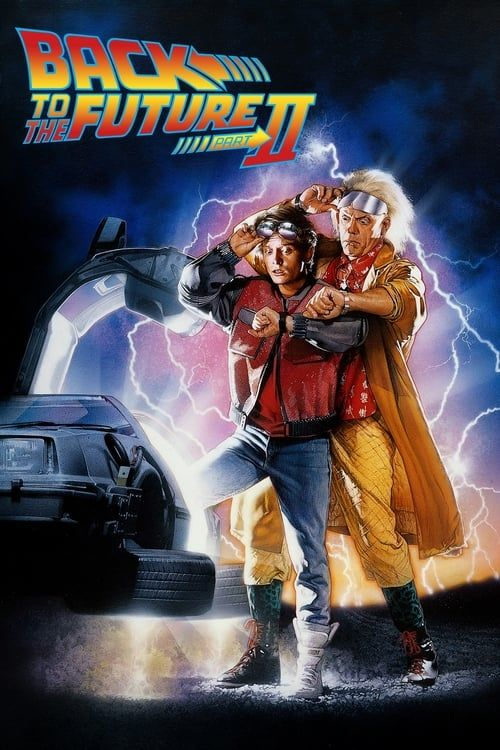 Key visual ofBack to the Future Part II