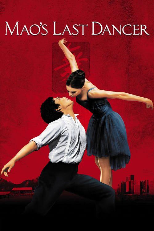 Key visual ofMao's Last Dancer