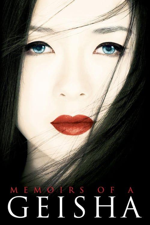 Key visual ofMemoirs of a Geisha