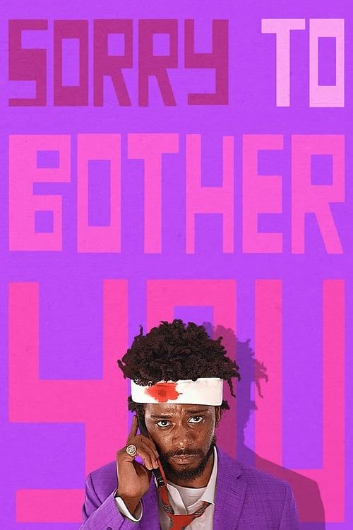 Key visual ofSorry to Bother You