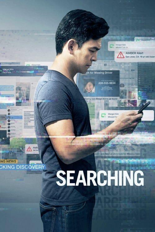 Key visual ofSearching