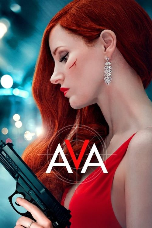 Key visual ofAva