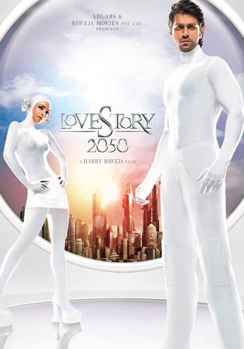 Key visual ofLove Story 2050