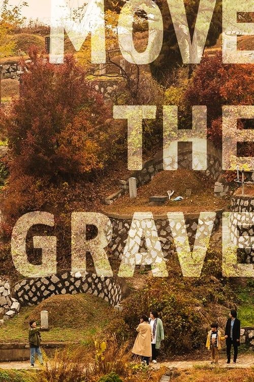Key visual ofMove the Grave