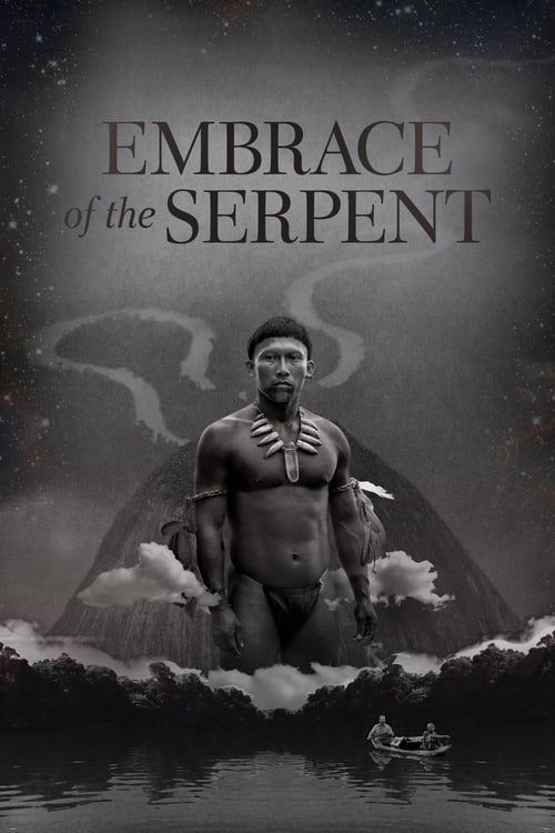 Key visual ofEmbrace of the Serpent