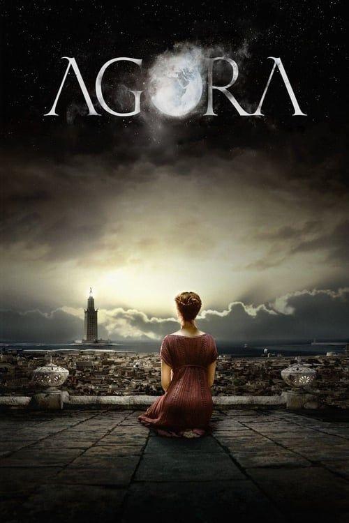 Key visual ofAgora