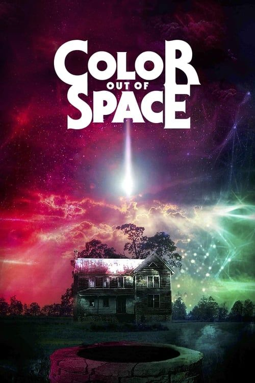 Key visual ofColor Out of Space