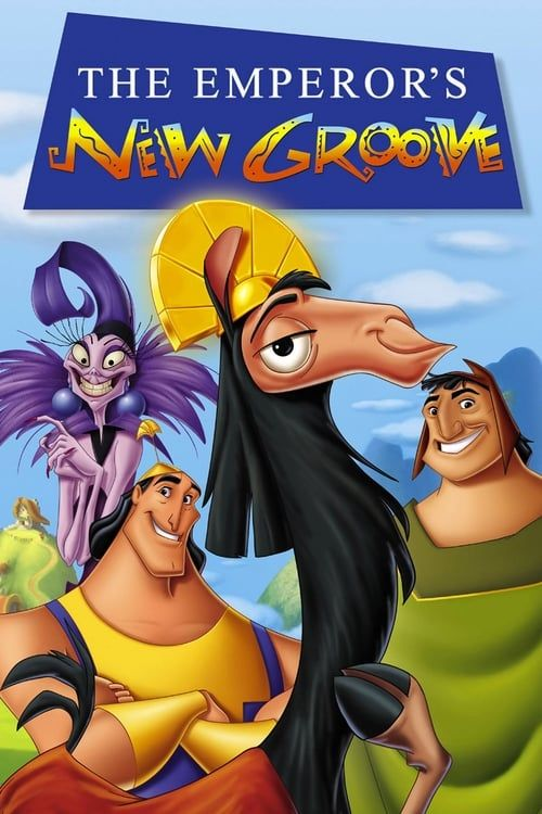 Key visual ofThe Emperor's New Groove