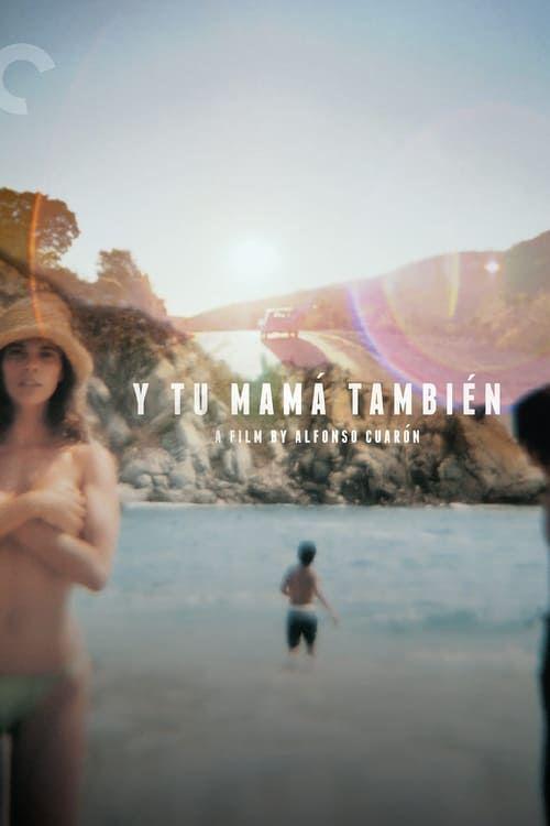 Key visual ofY Tu Mamá También