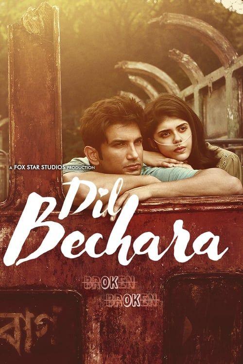 Key visual ofDil Bechara