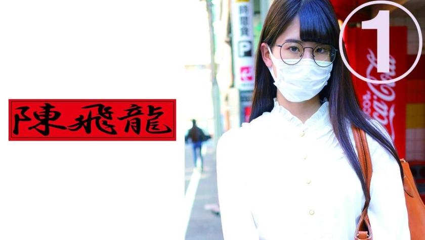 521MGFX-025 発掘☆デカ乳素人 20 (逢沢りいな)