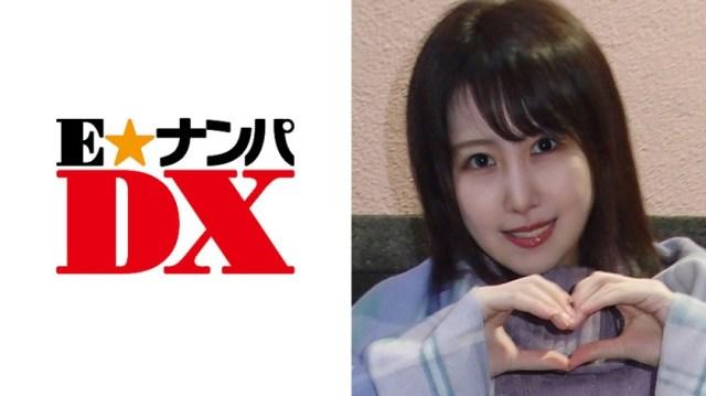 まきさん 20歳 Eカップパイパン女子大生 【ガチな素人】