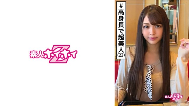 日葵(23) 素人ホイホイZ・素人・ラーメン屋・看板娘・ロングヘア・ちょっとギャル・超美人・高身長・美少女・長身・美乳・美脚・ハメ撮り
