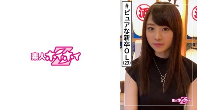 豊田さん(23) 素人ホイホイZ・素人・ピュア・スレンダー・清楚・剛毛・美少女・黒髪・色白・美尻・顔射・ハメ撮り