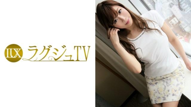 ラグジュTV 009 砂川りな 34歳 主婦