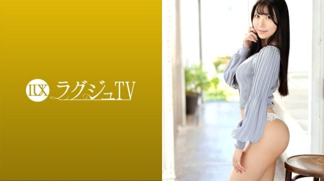 ラグジュTV 1403 スタイル抜群の美容部員が人生の節目に思い出作りとしてAV出演!オトナ可愛いルックスと美意識と色気を兼ね備えた美しい身体…。大胆かつ魅惑的な腰使いを披露する騎乗位で艶やかに喘ぎ乱れる!