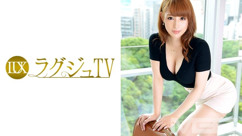 【モザイク除去】ラグジュTV 341 沙奈 35歳 エステ経営