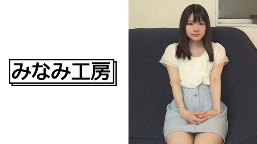 元駅伝選手。 2