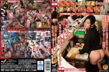 接客中に顔を紅潮させながら感じまくるバイト娘 12 ~回転寿司、鰻屋、日焼けサロン、メイドカフェ~
