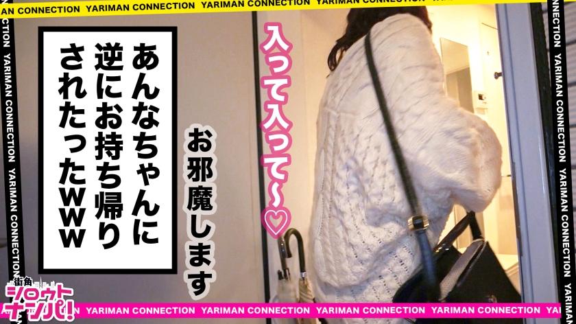 浜崎真緒 エロい娘限定ヤリマン数珠つなぎ!!~あなたよりエロい女性を紹介してください~15発目大サンプル画像7枚目