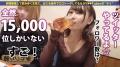 咲野の花 朝までハシゴ酒 34 in田町駅周辺小サンプル画像7枚目