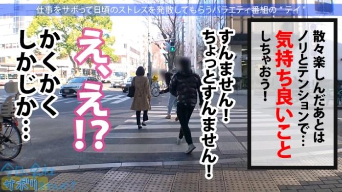 美脚パンツスーツがエロい阿佐ヶ谷OLさんGET!!コ●ケ出店経験もある… のサンプル画像 4枚目