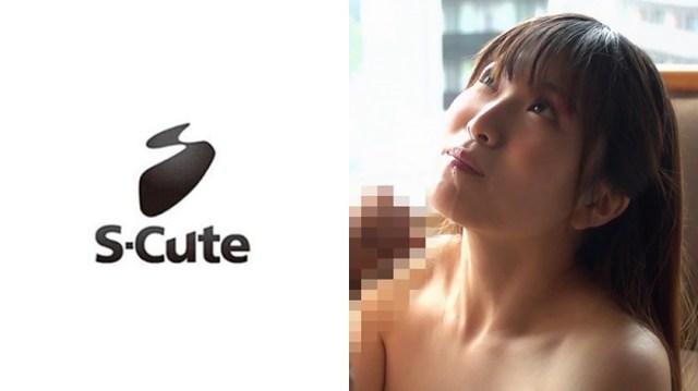 りょう(27) S-Cute 高感度巨乳娘を高ぶらせるSEX