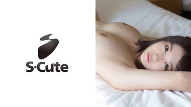 るい(25) S-Cute 透き通る美乳の美少女と密着SEX