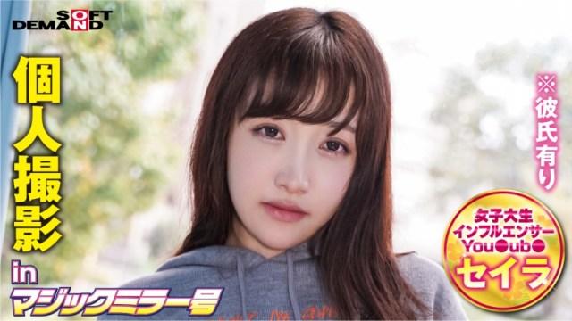 個人撮影inマジックミラー号セイラ(20)