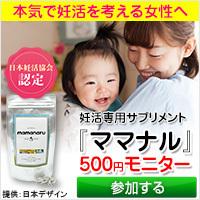 000000038515 - 妊娠中を振り返る - 横浜での無痛分娩 選んだ病院と相性が悪かった話