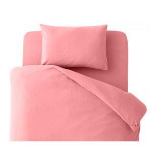 【布団別売】掛け布団カバー キング 柄:無地 カラー:ピンク 32色柄から選べるスーパーマイクロフリースカバーシリーズ