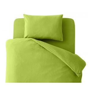 【布団別売】掛け布団カバー キング 柄:無地 カラー:グリーン 32色柄から選べるスーパーマイクロフリースカバーシリーズ