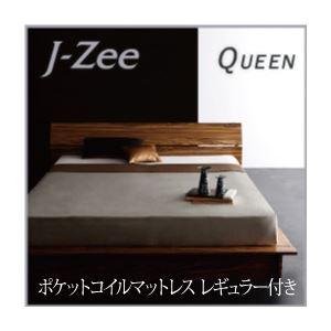 フロアベッド クイーン【J-Zee】【ポケットコイルマットレス(レギュラー)付き】 ブラウン モダンデザインステージタイプフロアベッド【J-Zee】ジェイ・ジー