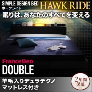 フロアベッド ダブル【Hawk ride】【羊毛入りデュラテクノマットレス付き】ブラック モダンライト・コンセント付きフロアベッド【Hawk ride】ホークライド