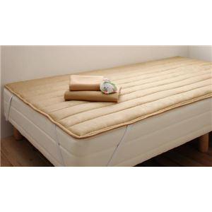 脚付きマットレスベッド セミシングル 脚15cm ナチュラルベージュ 新・ショート丈ボンネルコイルマットレスベッド