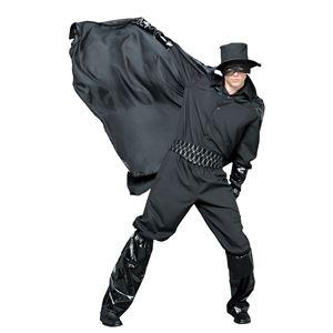 コスプレ衣装/コスチューム 【ブラックヒーロー型】 シャツ着丈約72cm パンツ着丈約68cm ポリエステル 『New York Wish』
