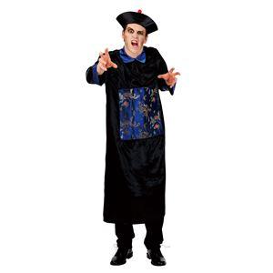 ハロウィンコスプレ 【キョンシー】 帽子 お札 ローブ付き ポリエステル 〔イベント〕