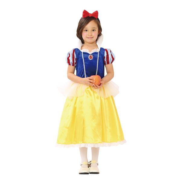 【コスプレ】kirakira スノープリンセス キッズ 100 ハロウィン コスプレ 衣装店
