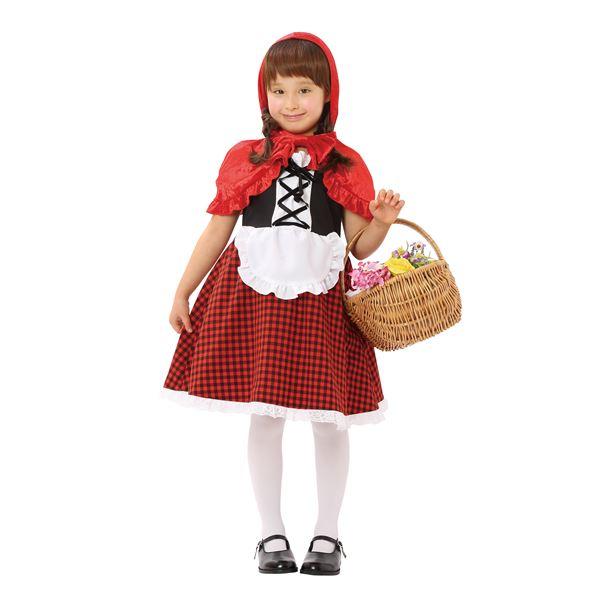 【コスプレ】kirakira レッドケーププリンセス キッズ 100  ハロウィン コスプレ 衣装店